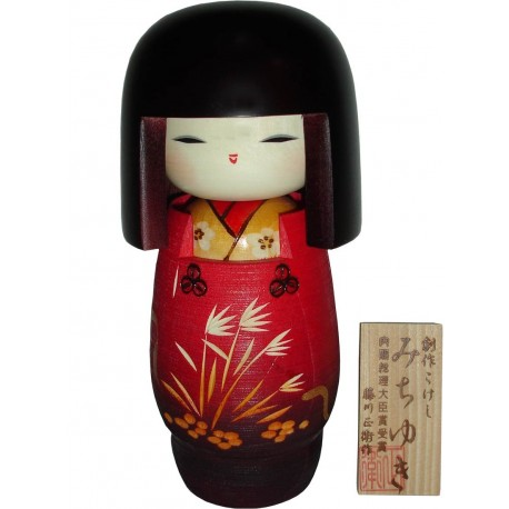 Kokeshi doll - Michiyuki