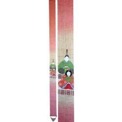 Slim hanging tapestry - Hina
