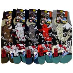 Chaussettes tabi - Du 39 au 43 - Motifs Fuji Koi Sakura