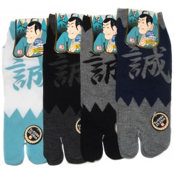 Chaussettes japonaises tabi, makoto
