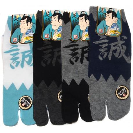 Chaussettes japonaises et chaussettes tabi - Du 39 au 43 - Makoto
