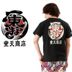 T-shirt - Black - Tôkyô