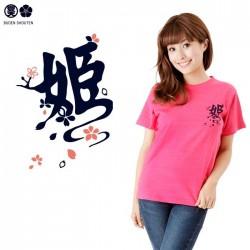 Women T-shirt - Hime kanji
