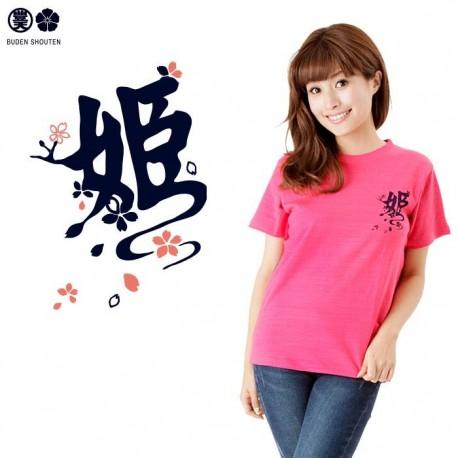 Women T-shirt T-shirt femme Hime princess