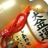 Tirelire chat porte-bonheur Maneki Neko