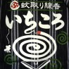 Jinbei Buden black - M size - Cotton