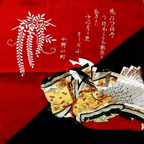 Furoshiki 67x67 red and black - Hime prints. Japanese wrapping cloth.