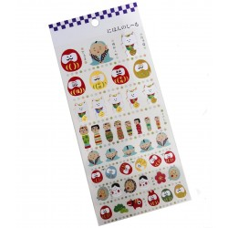 Stickers Fuku ga Ippai