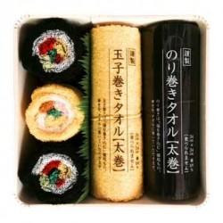 Nori Maki towels gift set *M*