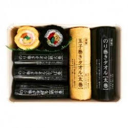 Nori Maki towels gift set *L*