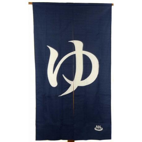 "Indigo blue cotton Noren - ""Yu"" print"