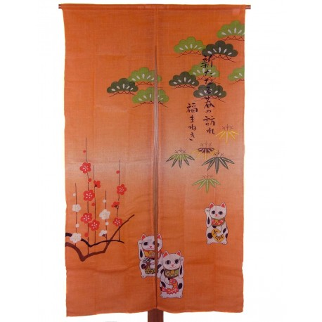 Polyester an linen Noren - Momiji