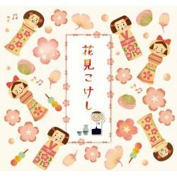 Papier à lettres Kokeshi