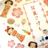 Letter paper Kokeshi. Japanese stationery products.