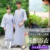 Yukata d'intérieur pour homme - Taille LL. Bain et onsen