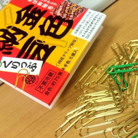 Natto paper clips