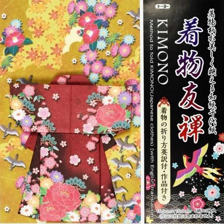Papier japonais origami 15 x 15 cm - 12 feuilles motifs floraux. Papèterie japonaise.