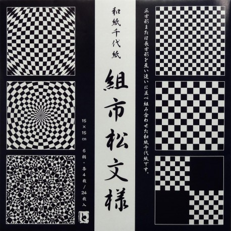 Washi origami Japanese paper 15 x 15 cm - 28 sheets. Japanese stationery shop.