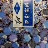 Papier japonais washi yuzen 15 x 15 cm - 5 feuilles origami
