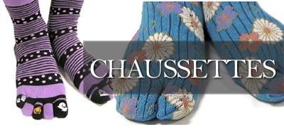 home-chaussettes-fr.jpg