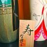 Poupée Kokeshi - Pour l'éternité