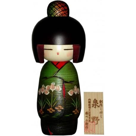 Kokeshi doll - Izumino