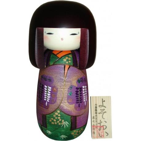 Kokeshi doll - Yosooi