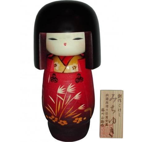 Poupée Kokeshi - Michiyuki