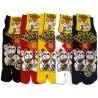 Chaussettes japonaises et Chaussettes Tabi - Du 39 au 43 - Maneki Neko