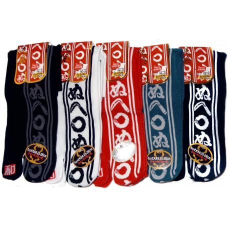 Crew Tabi socks and Japanese socks - Size 39 to 43 - Kamawanu print