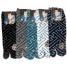 Tabi socks Size 39 to 43 - Fusuma Gara - split oes Japanese socks
