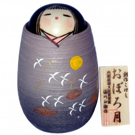 Kokeshi doll - Oboro Tsuki - Wooden Japanese kokeshi