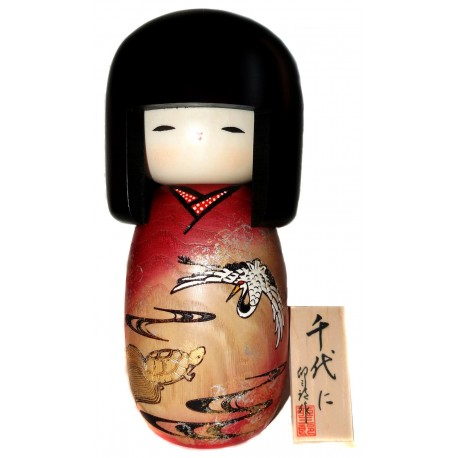 Kokeshi doll - Chiyo Ni. Traditional wooden Japanese doll.
