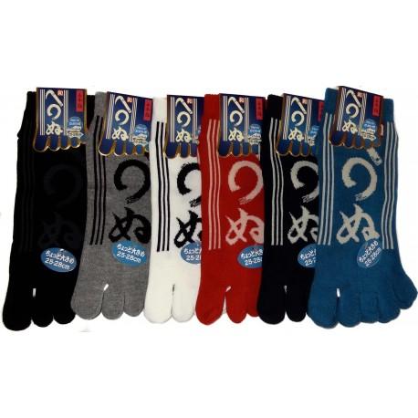 5-toes socks - Size 39 to 43 - Kamawanu print