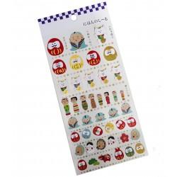Fuku ga Ippai stickers