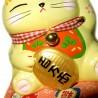 Tirelire chat porte bonheur Maneki Neko jaune - 11,5 cm