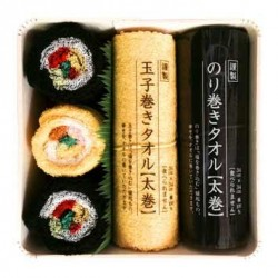 Nori Maki towels gift set *M*