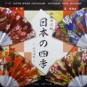 Origami Japanese paper 15 x 15 cm - 28 sheets. Japanese stationery shop.
