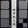 Papier japonais washi origami 15 x 15 cm - 24 feuilles. Boutique de papèterie japonaise.
