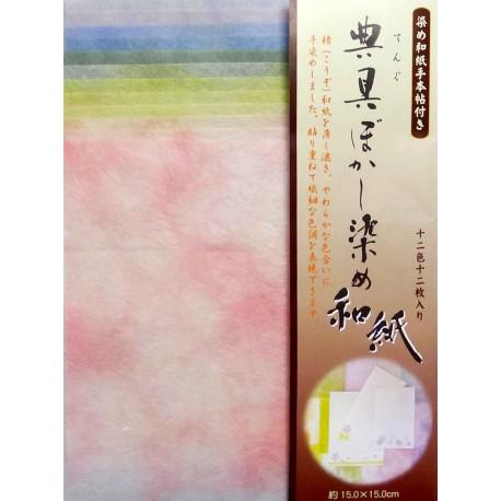 Japanese kôzo washi paper 15 x 15 cm - 12 sheets