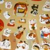 Maneki Neko . Japanese stationery shop