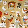 Stickers Maneki Neko. Articles de papèterie japonaise.