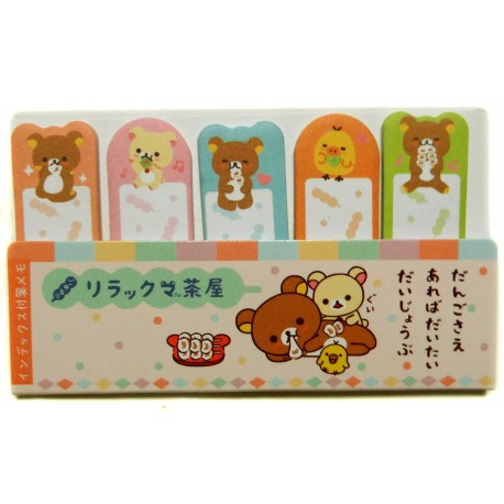 Rilakkuma  sticky bookmarks. JHapanese stationery products.