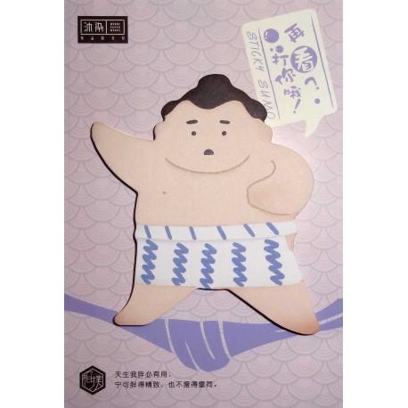 Post-it marque-page Sumotori. Articles de papèterie japonaise.