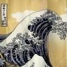 Noren en polyester - Grande vague d'Hokusaï. Rideaux japonais.