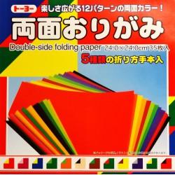 Papier origami 24 x 24 cm - 35 feuilles RV