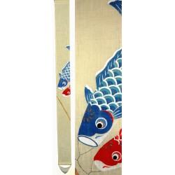 Slim hanging tapestry - Koinobori