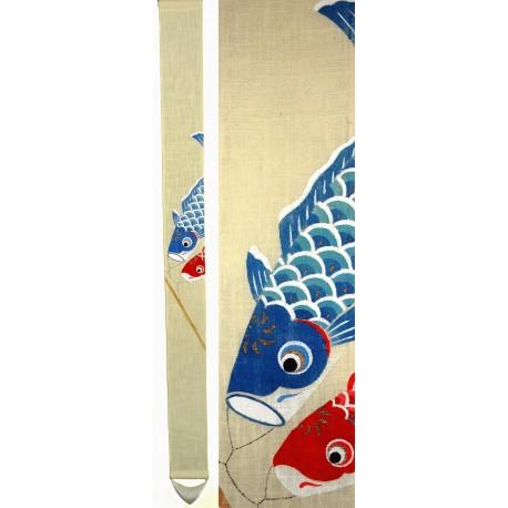 Slim hanging tapestry - Koinobori. Japanese home decoration.