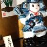 Samurai Archer - Fête des garçons. Acheter Samurai Archer en céramique de Seto - Fête des garçons. Objets