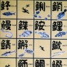 Furoshiki Japanese cloth 50x50 blue and cream - Fishes names prints